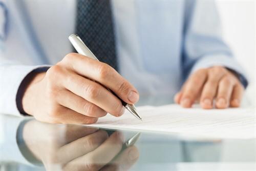 das muster des schreibens musterschreiben einspruch gegen bussgeldbescheid - Busgeldbescheid Muster